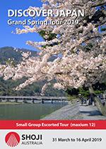 Discover Japan Grand Spring Tour