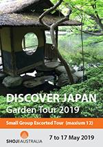 Discover Japan Garden Tour